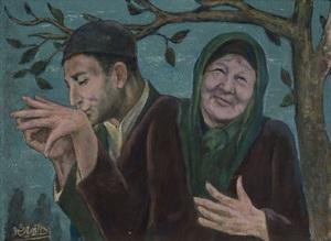 Untitled  Javad Hamidi