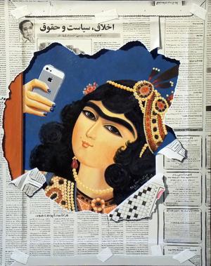 qajarian girl takes selfi  Abdi Asbaghi
