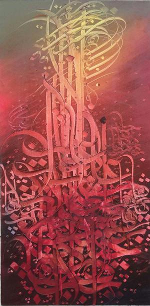Works Of Art Seyed ahmad Hoseini abrishami