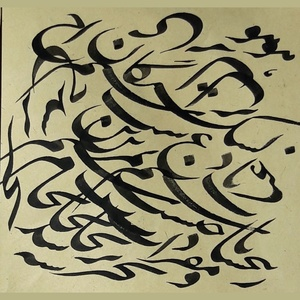 Badel  abas hajhashemi