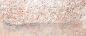 بدون عنوان از علی گنجی