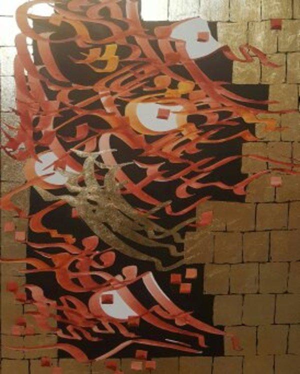 Works Of Art soheyla ahmadi