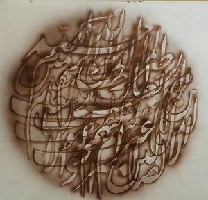 حمد از میرحسین زنوزی