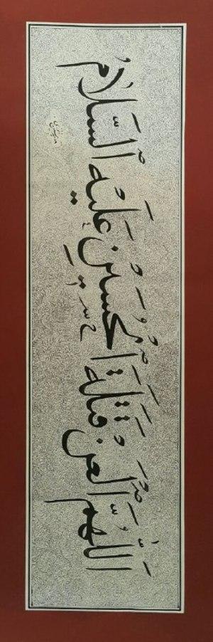 حسين از میرحسین زنوزی