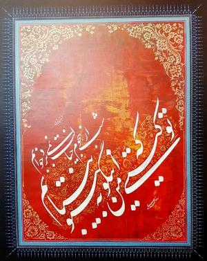 1234  Reza Mohammadi