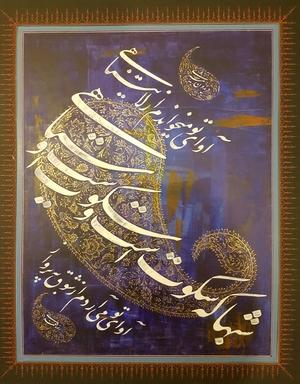 123  Reza Mohammadi