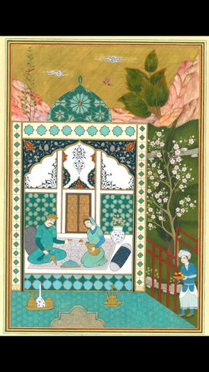 bahram  Sonia Ramezany