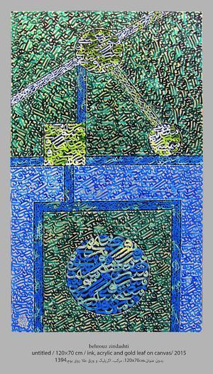 Works Of Art behroz zindashti