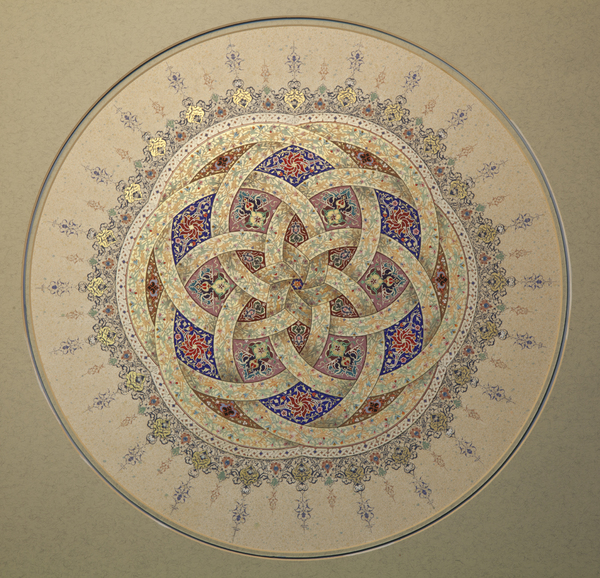 Works Of Art Said Arsalani