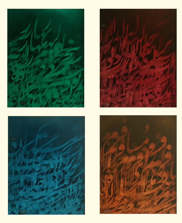 Works Of Art Alireza Karampoor