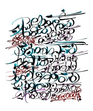 بدون عنوان- از حسین شیرازی