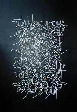 Romi poet   Farzad Hasanzadeh