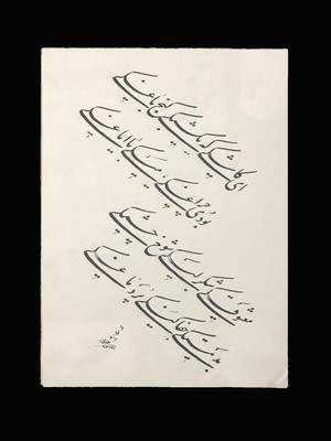 معشوقکی1 از مقصود احمدی