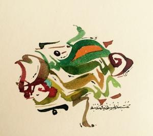 niaz   Ali Moghadam heidari