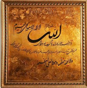 Untitled  roohollah hosseinzade