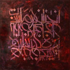 Doomday01   Farzad Hasanzadeh