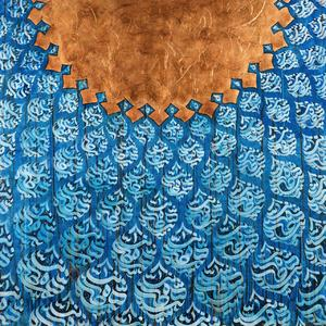 isfahan2  mohamadreza javadinasab