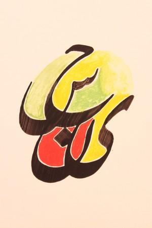 حسین1 از مقصود احمدی