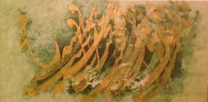 3  Maryam Mohammadi
