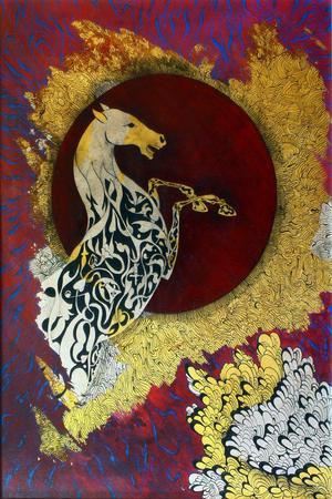 مادیان من از آرش لاهیجی