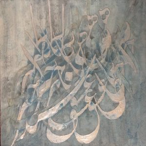 5  Maryam Mohammadi
