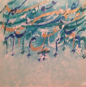 2  Maryam Mohammadi