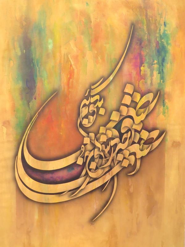 Works Of Art Amir Mobasherian