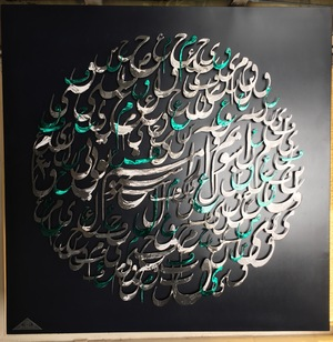 Aramesh ashoob  Seyed Mohammad Seyed ardakani