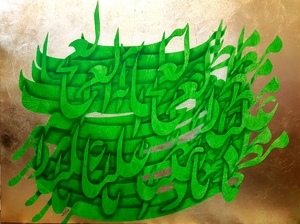6784  Reza Mohammadi