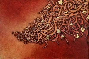 Untitled  Kiarash Yaghoobi