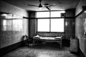 Death Room  Mohammadhossein Dehghanian