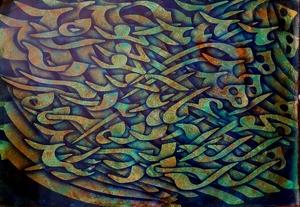 4678uy  Reza Mohammadi