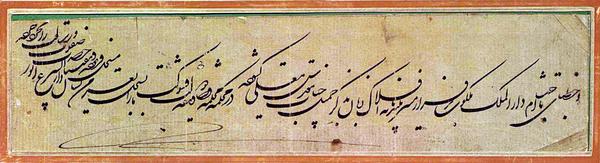Ali Akbar Golestaneh