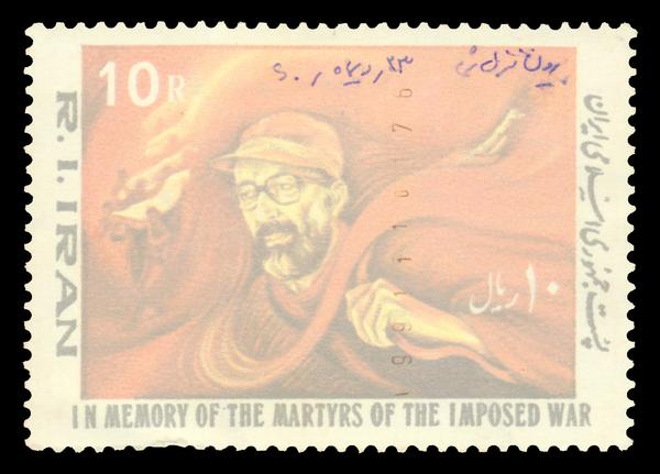 Works Of Art Nazli Abbaspour