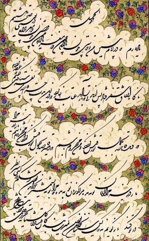 Untitled  Ali Akbar Golestaneh