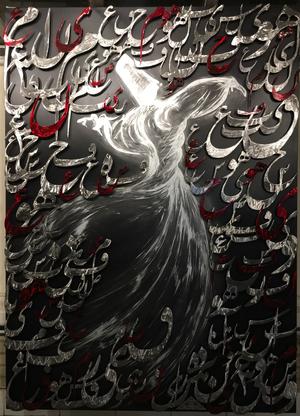sama danc1  Seyed Mohammad Seyed ardakani