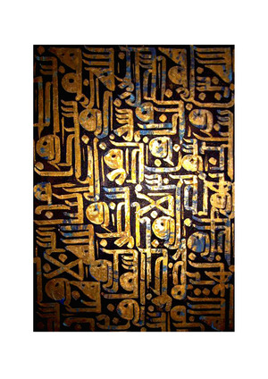 Golden letters  Amir Shoja Shojaeipour