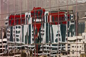 نماهای تهران از هوفر حقیقی