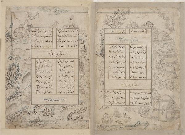 Mir Ali Tabrizi