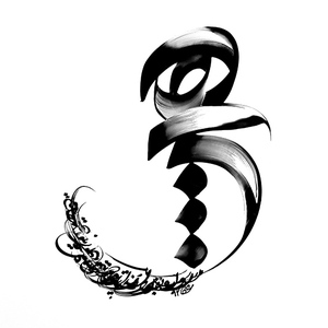 از وسعت تنهایی ام آن قدر بگویم تنها کس من بودی و من هیچ کس تو حسنا محمدزاده از روح الله عطائیان