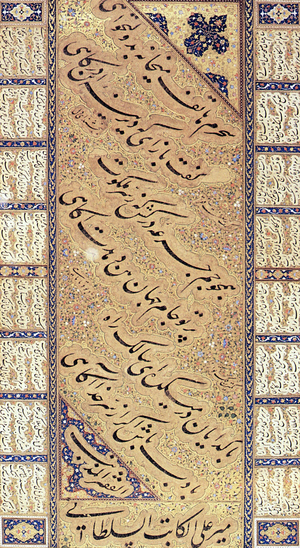 Untitled  Mir Ali Tabrizi
