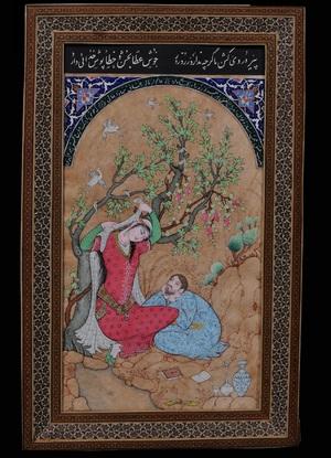پیر دردی کش از حسین خوشنویس زاده اصفهانی