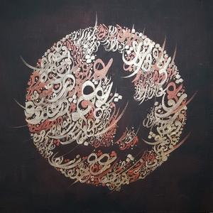 بنشین مرو که در دل شب در پناه ماه خوشترزحرف عشق و سکوت و نگاه نیست از روح الله عطائیان