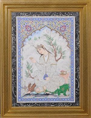 Girl of the world  Hossein Khoshneviszadehesfahani