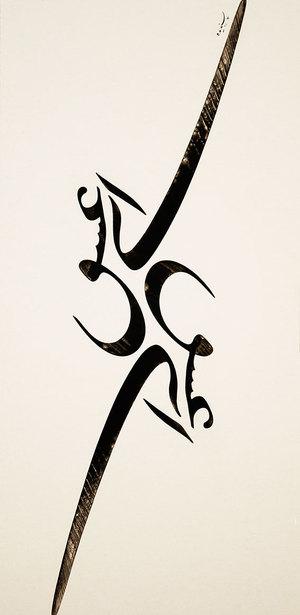 Love  Ali Pasandideh
