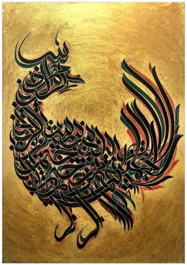 آثار هنری حسین بهرامی