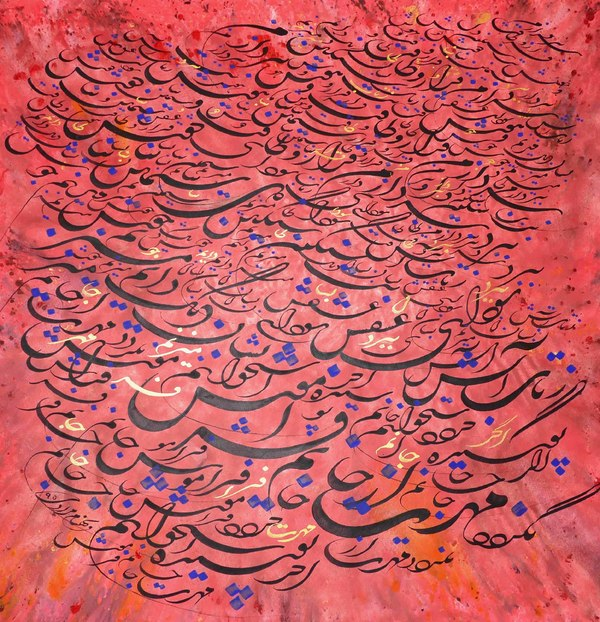 Works Of Art Behnam Moradi