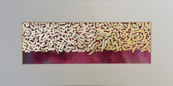 آثار هنری حسین شیرازی