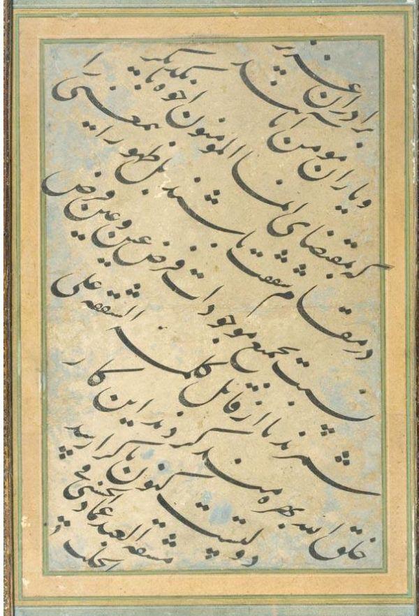 Mir Emad Hassani