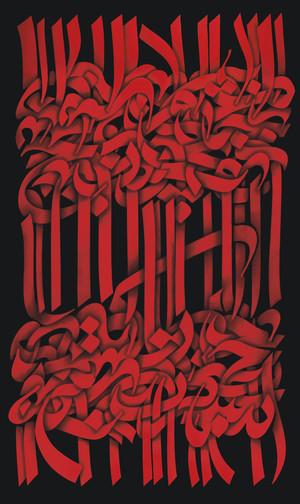 Loving Whisper  Mohammad Ehsaei